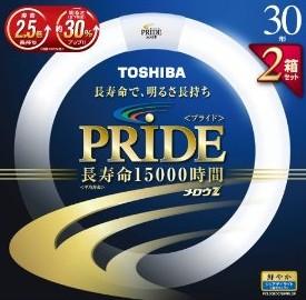 TOSHIBA メロウZPRIDE 環形蛍光ランプ 30W形 2本パック クリアデイライト昼光色 FCL30EDC/28PDL-2P